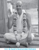 Gurumaharaj Guru Jaya