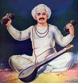 Aadi Bija Ekne(Marathi)