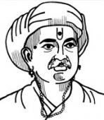Nama Gheta Utha Uthi (Marathi)